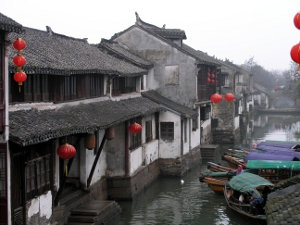 Bob's photo of Zhouzhuang, canal town near Suzhou