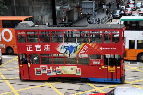 Tram in Hong Kong Central district
