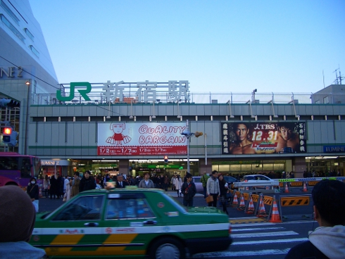 Shinjuku Station South Entrance