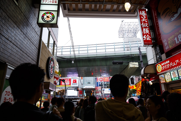 Shotengai in Namba 難波商店街
