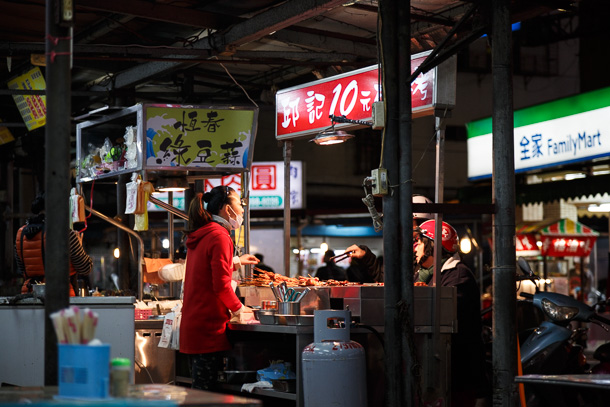 Lane 737 Night Market 737巷夜市