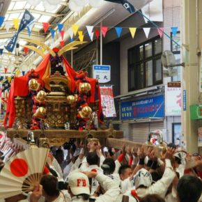 Spirit Festival 2014 in Demachi