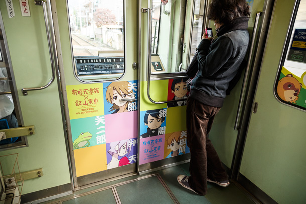 Eizan Electric Railway K-On! Walk 叡山電鉄けいおん!散歩