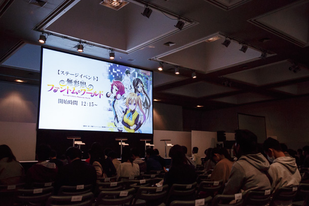 Kyoto Animation and Animation Do Fan Event 2015 第2回京アニ&Do ファン感謝イベント 「私たちは、いま!!」