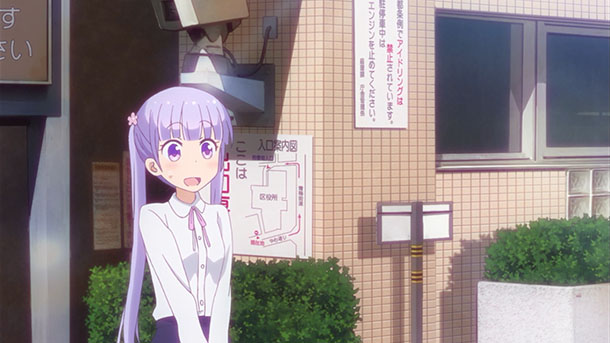 New Game! ニューゲーム