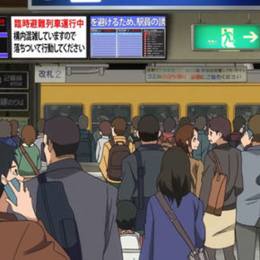 Weekly Review of Transit, Place and Culture in Anime 192