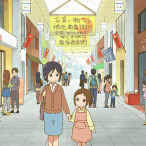 Weekly Review of Transit, Place and Culture in Anime 213