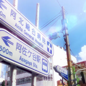 Weekly Review of Transit, Place and Culture in Anime 242