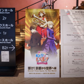 Kyoto Animation and Animation Do Fan Event 2017