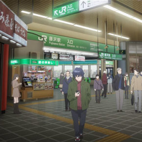 Weekly Review of Transit, Place and Culture in Anime 253: Just Because!