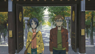 Silver Spoon Gin no Saji 銀の匙