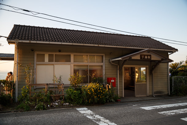 Pilgrimage to Shimonada Station for Kyokai no Kanata 下灘駅 境界の彼方 聖地巡礼 舞台探訪