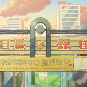 Weekly Review of Transit, Place and Culture in Anime 361